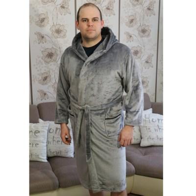 664983df43 Férfi szabadidő és háló ruhák I Komfort-Zóna webshop - Komfort-Zóna ...